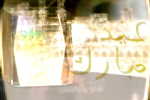 kaabah-eid-mubarak-12-2006